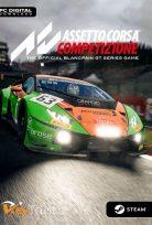 ASSETTO CORSA COMPETIZIONE V1.60 2020 GT CHALLENGE WORLD