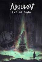 APSULOV END OF GODS
