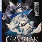 Crystar Cover pc