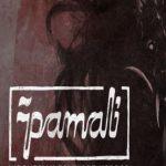 Pamali Cover