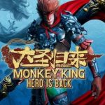 Monkey King Cover