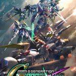Gundam G Cover pc
