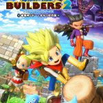 Dragon Quest Builders 2 cover pc