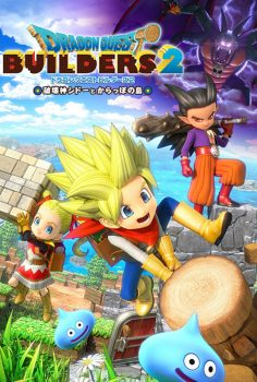 DRAGON QUEST BUILDERS 2 V1.73