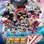 Super Robot Wars X cover pc