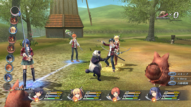Trails 3 cold steel