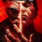 Cover PC Tekken 7 Cave of Enligthenment