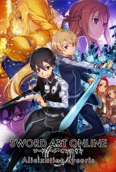 SAO: ALICIZATION LYCORIS MONTH 1 EDITION DELUXE