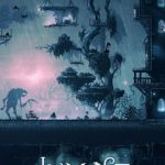 Inmost Cover PC