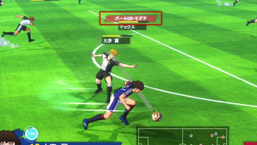 Captain Tsubasa Juego PC Gameplay