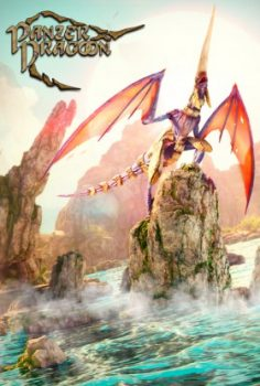 PANZER DRAGOON REMAKE 2020 PC