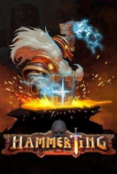 HAMMERTING V 26-10-20