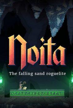 NOITA V1.0 PC