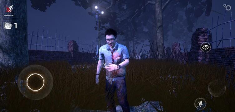 DBD gameplay online 2020