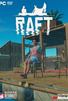 RAFT ONLINE PC