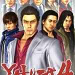 Cover de Yakuza 4 Remastered 2021 pc