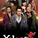 Cover de Yakuza 5 Remastered pc 2021