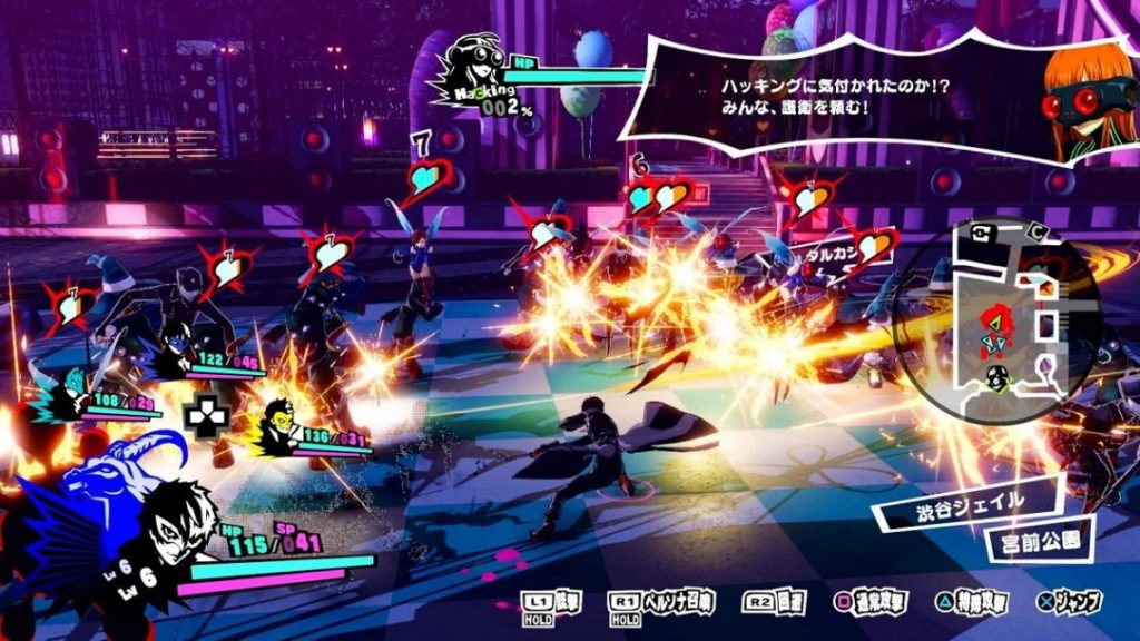 Gameplay de Persona 5 Strikers para PC 2021