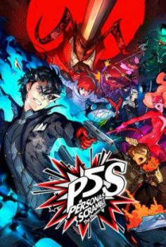 PERSONA 5 STRIKERS DELUXE EDITION