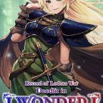 Cover de Record of lodoss war 2021 PC