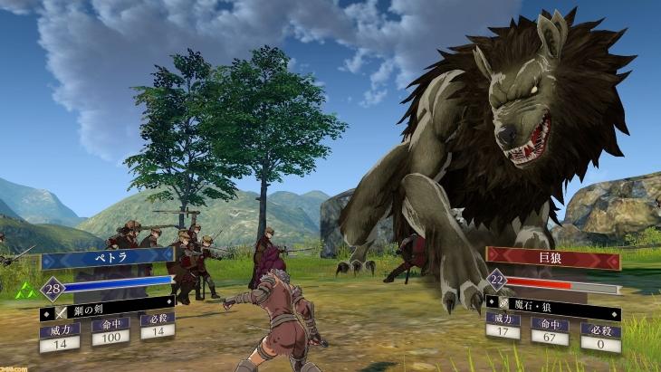 Gameplay de Fire Emblem Three Houses PC