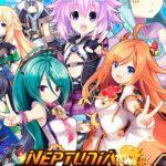 Cover de Neptunia Virtual Stars PC