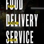 Cover Food Delivery Service pc juego 2021