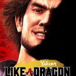 Cover de Y4kuza Like a Dragon
