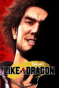 Y4KUZ4 LIKE A DRAGON
