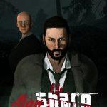 Cover de Alan Sharp PC 2021
