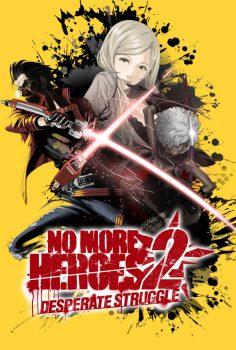 NO MORE HEROES SERIES