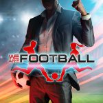 Cover de We Are Football pc 2021